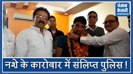 भाजपा नेता का बड़ा खुलासाः फतेहाबाद...