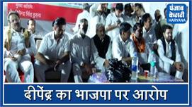 कांग्रेस के जाते ही भाजपा विकास का पहिए...