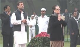 इंदिरा गांधी की 101वीं जयंती : राहुल...