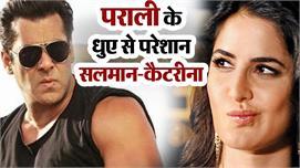 सलमान-कैटरीना की फ़िल्म'भारत'की शूटिंग...