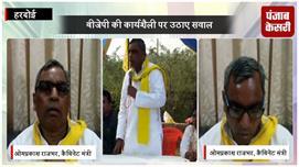 महेंद्र नाथ पांडेय का होगा बुरा हश्र-...