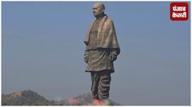 दुनिया की सबसे ऊंची प्रतिमा अब भारत में...