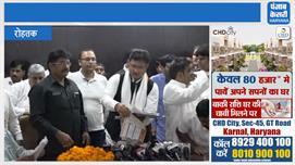 हरियाणा में भाजपा ने कराए दंगे, जनता सब...