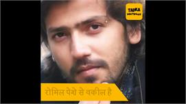 Biography of Romil Chaudhary