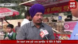 550 ਸਾਲਾ Gurpurb 'ਤੇ 'Mr. Singh, Burger...