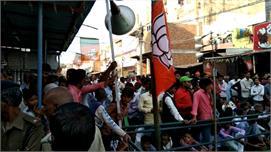 सत्ता के नशे में चूर BJP कर रही आचार...