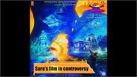 Sara's film in controversy