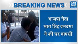 अजय चौटाला से मिलने के बाद भाजपा नेता...