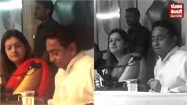 RSS मुद्दे पर कांग्रेस प्रदेशाध्यक्ष...