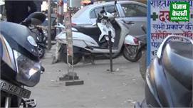 Parking की समस्या से जूझ रहा Solan ,...