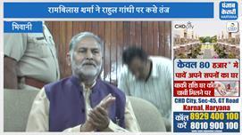 केजरीवाल राजनीति की सबसे बड़ी दुर्घटनाः...