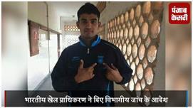 दिल्ली : एथलीट ने पंखे से फांसी लगाकर...