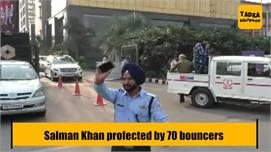 Salman Khan gets tight security for...