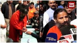 निकाय चुनाव 2018: बाबा रामदेव ने किया...