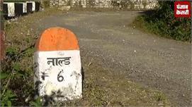सड़क की खस्ता हालत ने बढ़ाई ग्रामीणों...