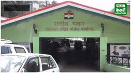 शिमला में कांग्रेस ने पंडित नेहरू को...
