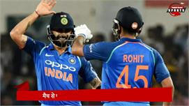भारत-ऑस्ट्रेलिया के बीच T-20 क्रिकेट का...