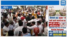 सुरजेवाला का BJP पर वार, कहा- भाजपा...