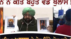 Amritsar Blast: ਜਾਣੋਂ ਦੋਸ਼ੀਆਂ ਤੱਕ ਕਿਵੇਂ...