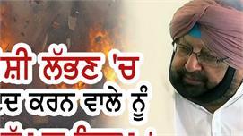 Amritsar Bomb Blast: ਹਾਲੇ ਵੀ ਦੋਸ਼ੀਆਂ ਦਾ...