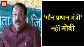 देखिये, Jakhar को Shwait Malik ने क्या...
