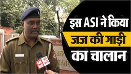 ASI स्रवण कुमार से सुनें क्यों काटा जज...