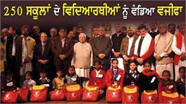 Sri Ramanavmi Utsav Committee ਨੇ ਕਰਵਾਇਆ...