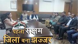 Haryana में सक्षम योजना के तहत पहला...