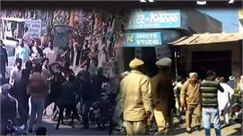 Panchayat Election:ਨਾਮਜ਼ਦਗੀ ਭਰਨ ਆਏ ਦੋ...
