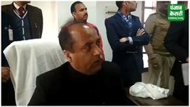 सीएम जयराम ठाकुर की जुबानी सुनिए, कैसा...
