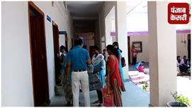 सिदो कान्हू मुर्मू विवि में नहीं शिक्षा...