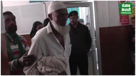 74 वर्षीय बुजुर्ग से मारपीट, अस्पताल...