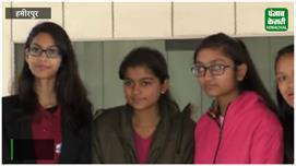 सांसद भारत दर्शन कार्यक्रम के तहत 9...