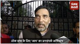 Lok Sabha Elections के लिए 14 दिसंबर से...