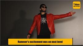 ranveer singh to watch live audience...
