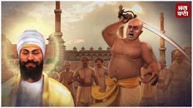ਅਜਿਹੇ Sikh Guru, ਜਿਨ੍ਹਾਂ ਨੇ Hindu ਧਰਮ...
