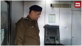 बिहार में बदमाशों के हौसले बुलंद, ATM...