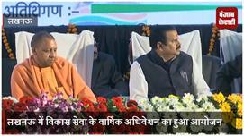 CM योगी ने अफसरों को दी नसीहत, कहा-...