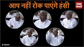 #Lalu Yadav का संसद में दिया गया ये...