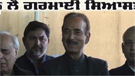 Kamal Nath ਦਾ ਬਚਾਅ ਕਰਦੇ Congress ਨੇ BJP...