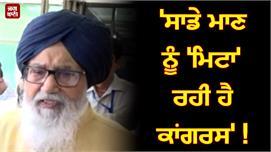 Sikh History Syllabus Controversy: ਸਾਡੇ...