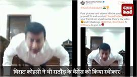 प्रधानमंत्री नरेंद्र मोदी ने विराट...