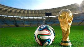 FIFA 2018 Kick Off /19 JUNE 2018