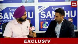 कनाडा में MPP बने अमरजोत सिंह संधू का...