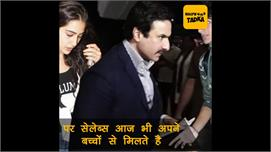 Bollywood Divorce Stars, who always...