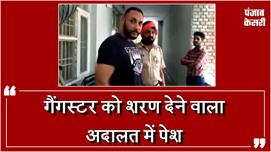 Nabha Jail Break: Gangster Gurpreet...