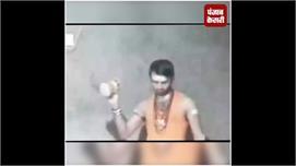 सावन के महीने में भगवान शंकर के रूप में...