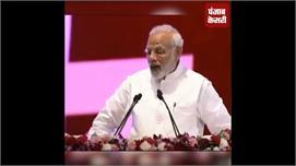 पीएम मोदी ने अपने भाषण में अमर सिंह का...