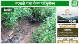 सिरमौर पर बरस रही आसमानी आफत, किसानों...