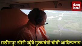 बाढ़ ग्रस्त इलाकों का जायजा लेने...